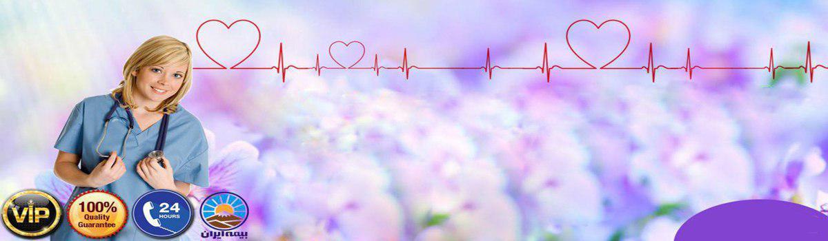 خدمات پرستاری راهیان سلامت